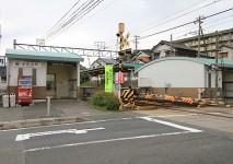 名鉄名古屋本線「御油駅」約630m