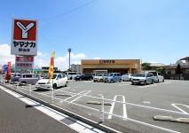 ヤマナカ御油店約860m