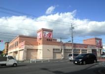 トップワン食品館本地店約990m