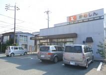 豊川信用金庫三蔵子支店約390m