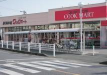 新鮮市場クックマート本野町店約800m