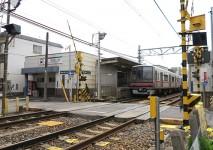名鉄瀬戸線「瓢箪山駅」約320m