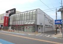 三菱UFJ銀行守山支店約290m