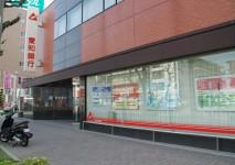 愛知銀行春日井支店約280m