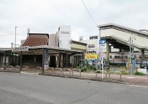 JR東海道本線「安城駅」約2040m